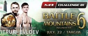 M-1 CHALLENGE 81 OFFICIAL WEIGHTS FROM INGUSHETIA, CHINA