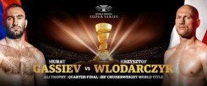 Murat Gassiev vs. Krzysztof Wlodarczyk World Boxing Super Series Press Conference & Weigh-In
