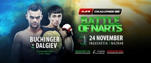 Ivan Buchinger defends M-1 Challenge featherweight title vs. Khamzat Dalgiev to headline M-1 Challenge 86