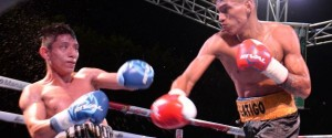 Latigo Rosales TKOs Higa in Ninth, Wins WBC Flyweight Title, Japan Gets Burned in Japan Again