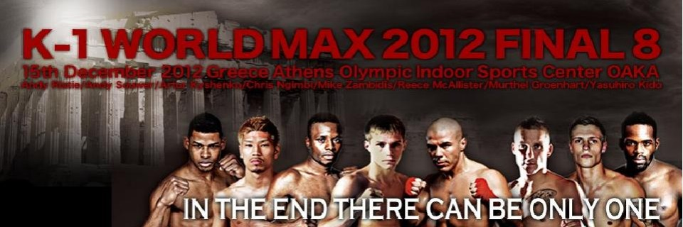 RCMGreece Boxing/MMA: K-1 WorldMax Rising in Athens 15 Dec.2012