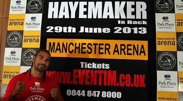 Real Combat Media UK: David Haymaker Haye versus Manuel Charr Heavyweight Fight Preview