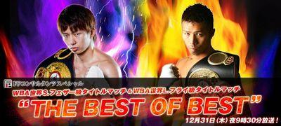 OLIVER FLORES VS. TAKASHI UCHIYAMA DECEMBER 31st IN JAPAN