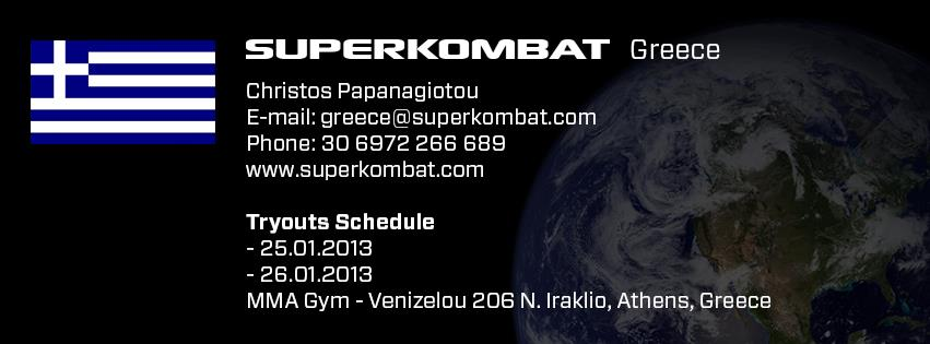 RCMGreece Boxing/MMA: SuperKombat Tryouts in Greece January 25-26
