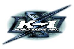 RCMGreece Boxing/MMA: K-1 Announcement about WAKO & SuperKombat