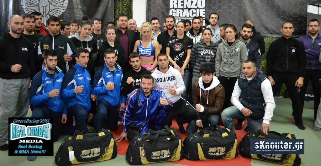 RCMGreece Boxing/MMA: SuperKombat Greece Tryouts Recap Jan 26