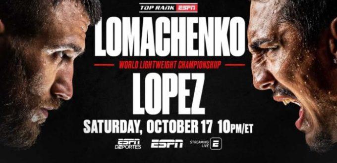 Vasyl Lomachenko vs. Teofimo Lopez