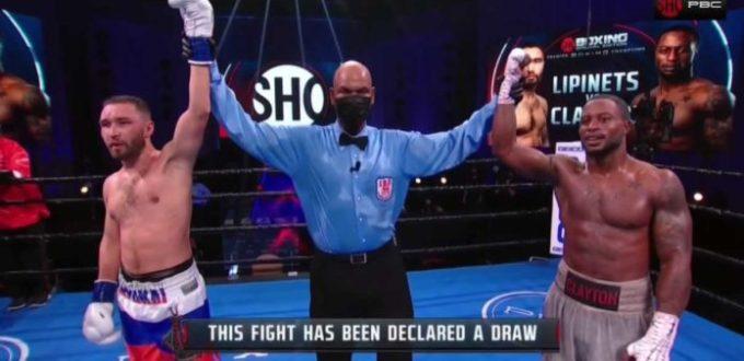 Boxing Upset