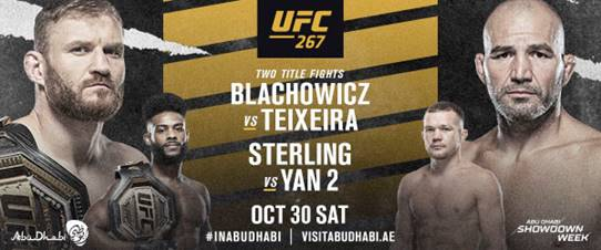 More Fights Added to UFC 267